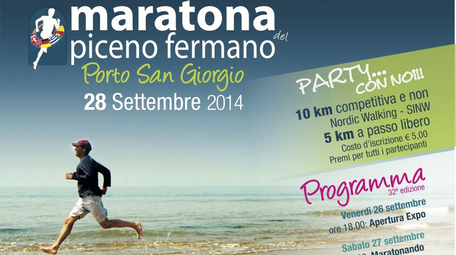 MaratonaPiceno2014_fb