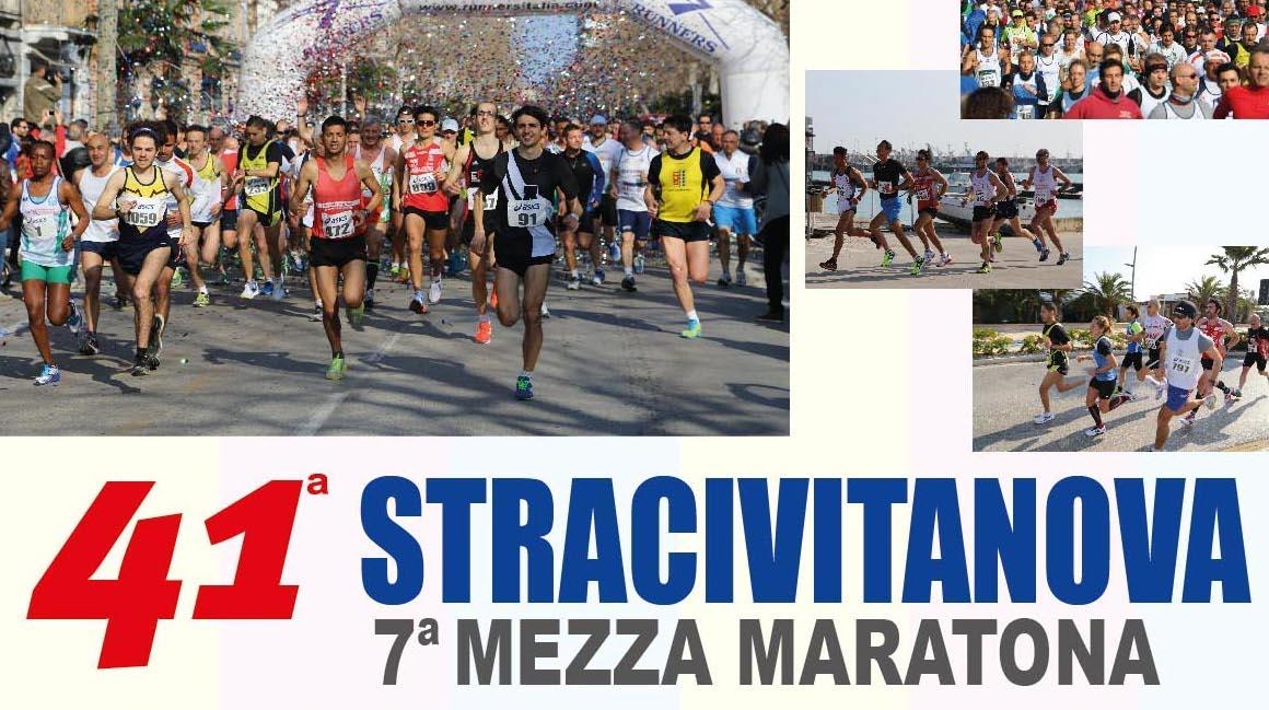 stra2015_ev