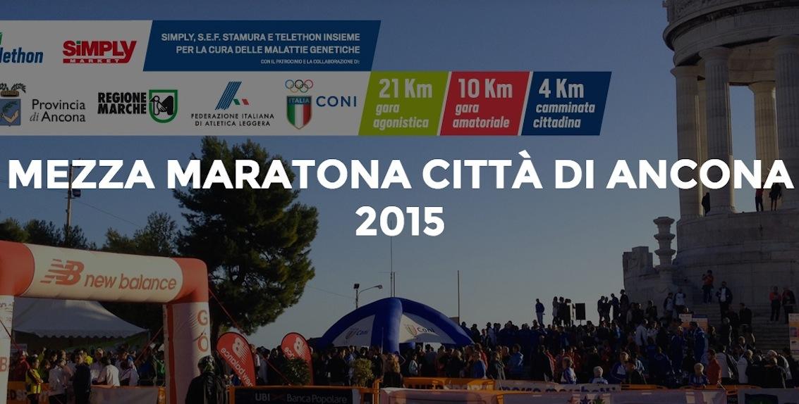 MaratonaAncona2015_fb1