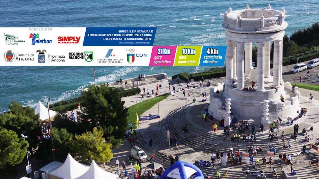 MaratonaAncona2016_fb